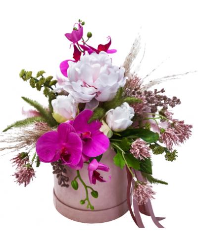 FLOWER BOX NIEBIESKI